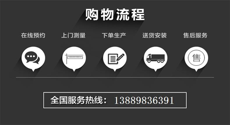 JBO竞博定制热线.jpg